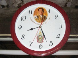 Thai King clock