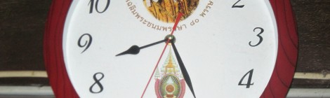 Thai King clock