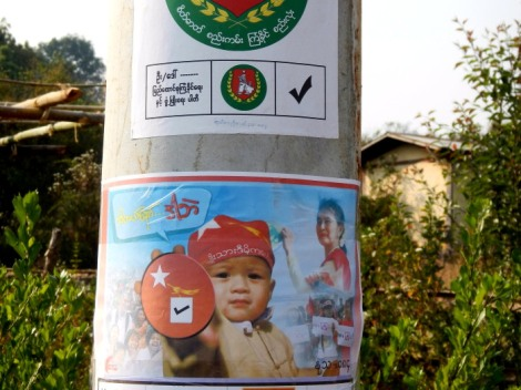 2012 election posters Myanmar