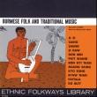 Smithsonian Ethnic Folkways Library