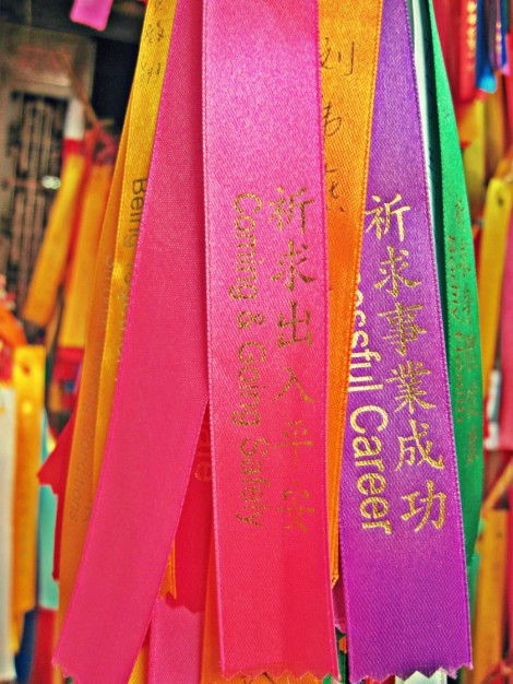 prolific prayer ribbons, Kek Lok Si temple